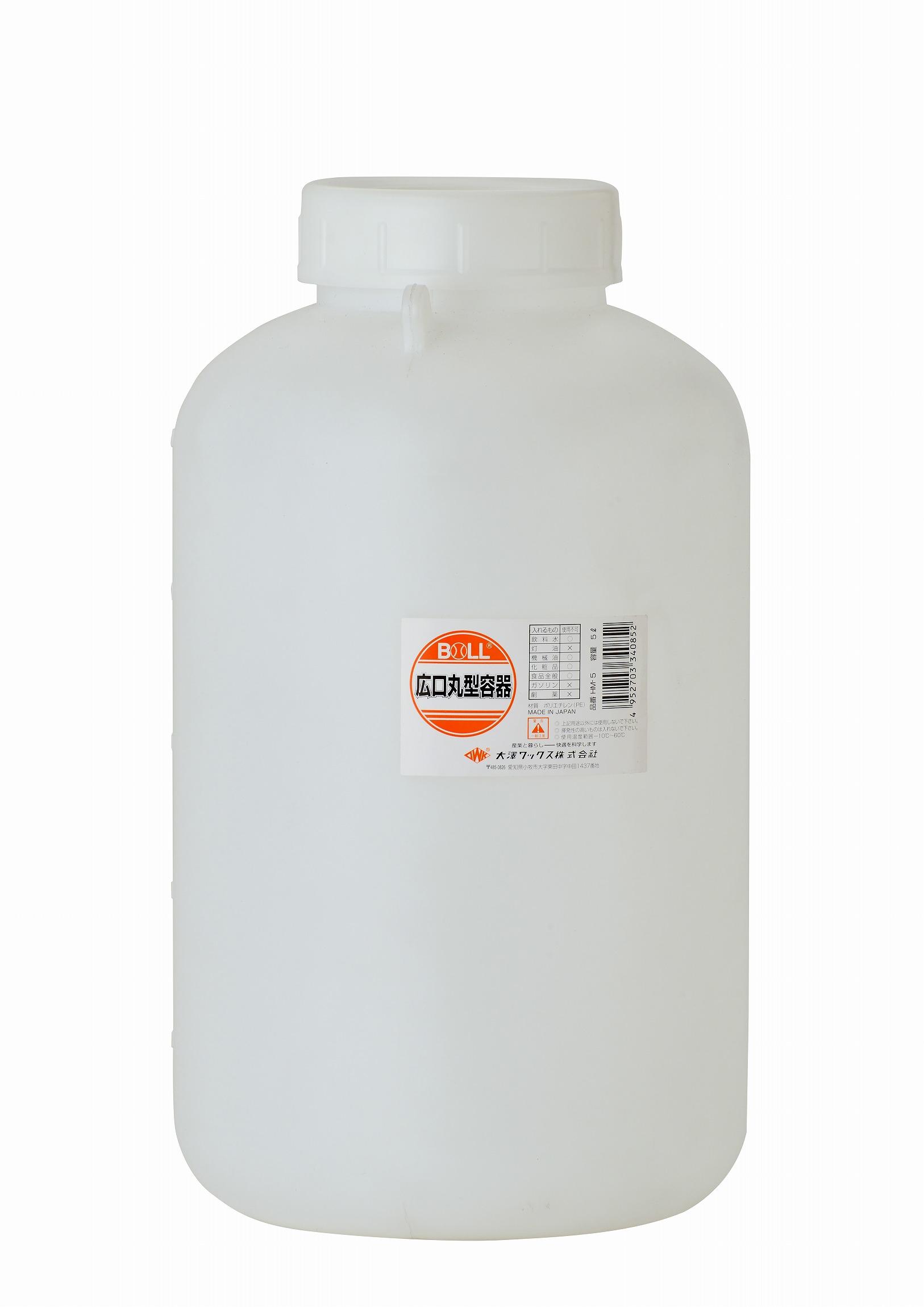 ポリエチレン 容器