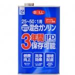 2サイクルガソリンミックス25~50:1用 2L